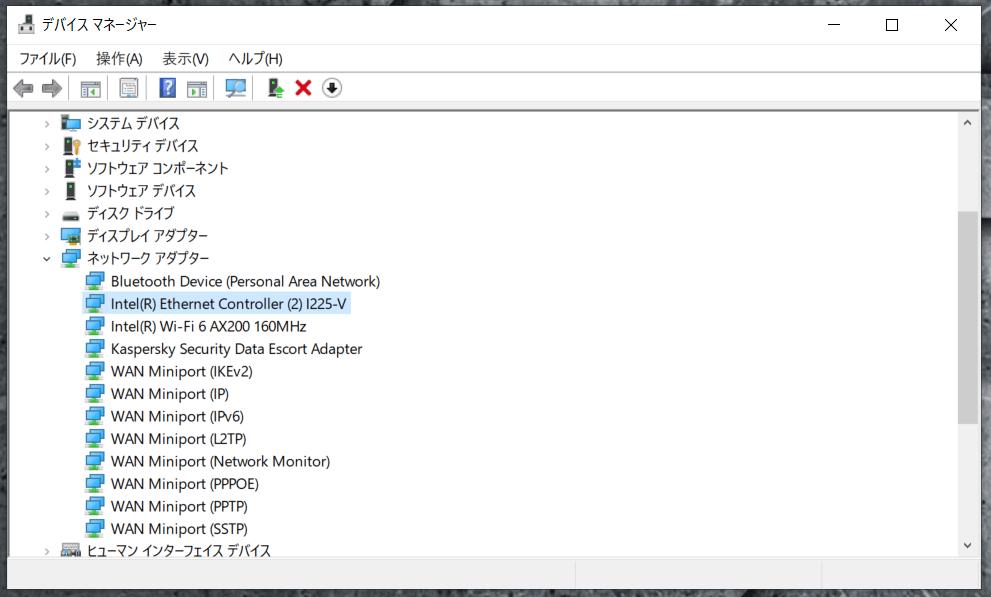 G-GEAR alpha GS7A-B204T_Intel I225-V