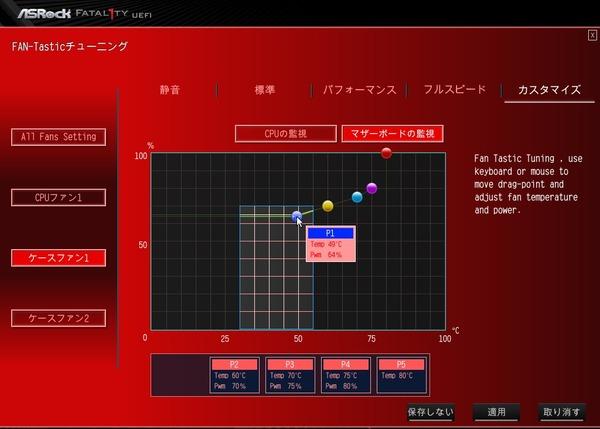 ASRock Fatal1ty X470 Gaming-ITX/ac_BIOS_14