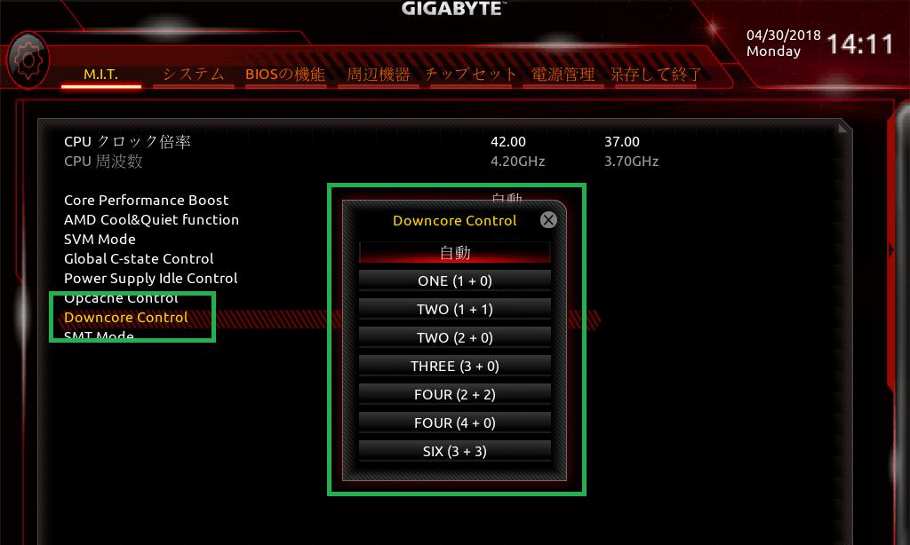 GIGABYTE X470 AORUS GAMING 7 WIFI_BIOS_OC_5