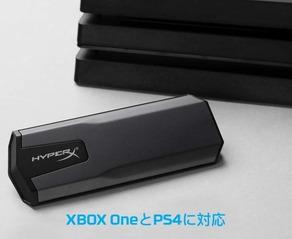 Kingston HyperX SAVAGE EXO_game