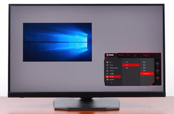 MSI Optix MPG321UR-QD review_08474_DxO