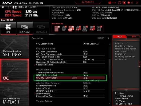 Intel Z590_IMC-Gear-Mode