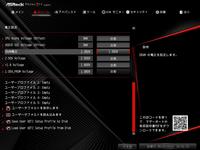 ASRock Fatal1ty X470 Gaming-ITX_ac_OC test_BIOS (2)