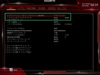 GIGABYTE C621 AORUS XTREME_BIOS_OC Test (2)