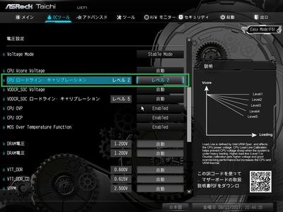 AMD Ryzen Threadripper 1950X 4GHz BIOS (2)