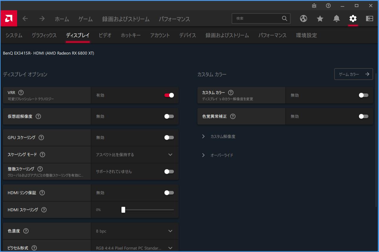 BenQ MOBIUZ EX3415R_FreeSync