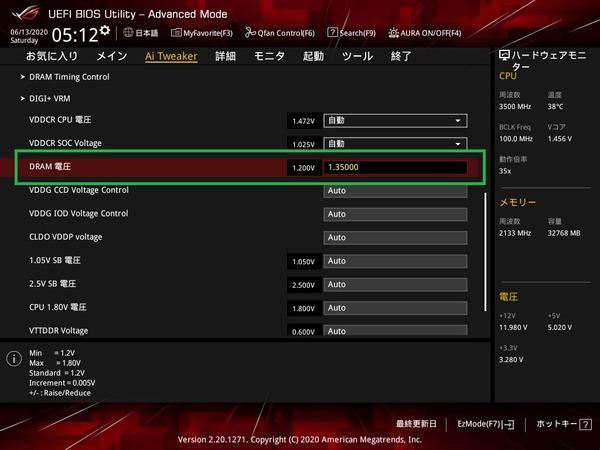 AMD_ASUS_memory-OC_8