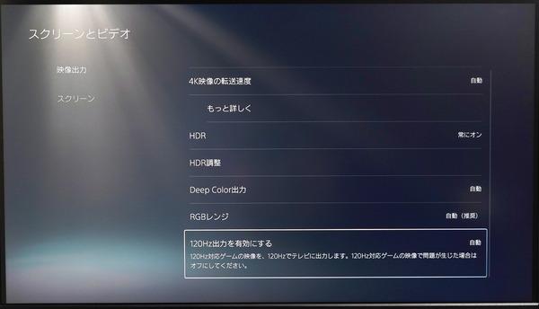 Acer Predator XB323QK NV review_04406_DxO