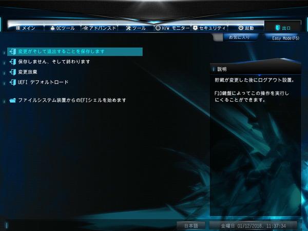 B250M-STX MXM_BIOS_5