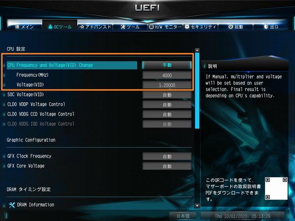 ASRock DeskMini X300_CPU-Z_Ryzen 7 PRO 4750G-4GHz_BIOS
