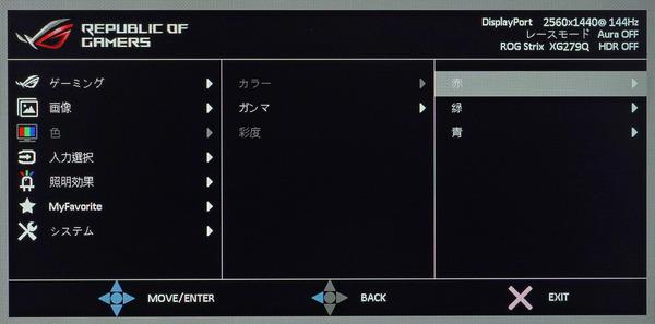 ASUS ROG Strix XG279Q_OSD_Color temp_manual (2)