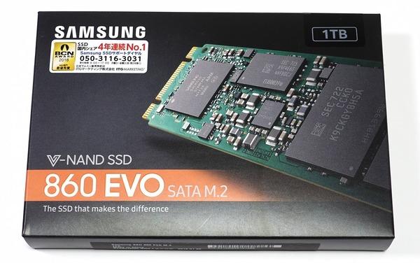 Samsung SSD 860 EVO M.2 1TB review_04490
