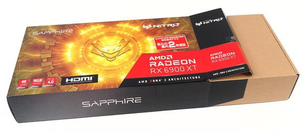 SAPPHIRE NITRO+ Radeon RX 6900 XT OC 16G GDDR6 review_00758_DxO
