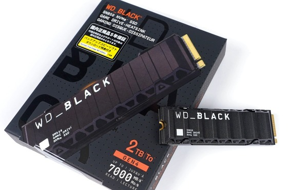 WD_BLACK SN850 NVMe SSD 2TB with Heatsink