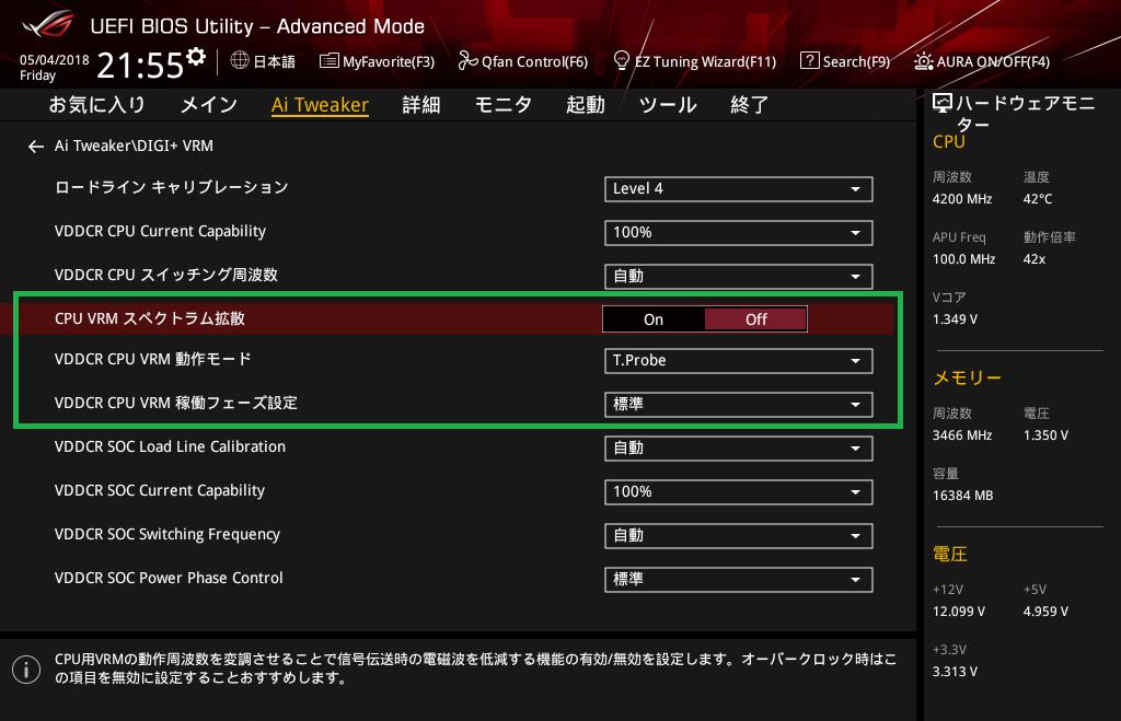 ASUS ROG STRIX X470-F GAMING_BIOS_OC_10