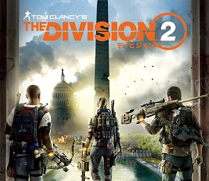 The Division 2 (ディビジョン2) PC版