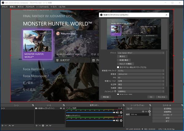 AverMedia Live Gamer BOLT_XSplit