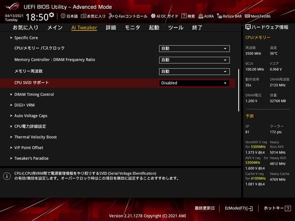 ASUS ROG STRIX Z590-I GAMING WIFI_BIOS_OC_19