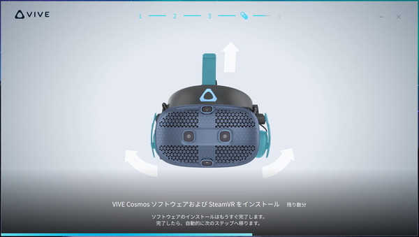 HTC VIVE Cosmos_software_setup_14
