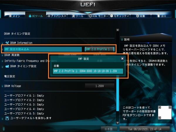 ASRock DeskMini X300_BIOS_memory OC_1