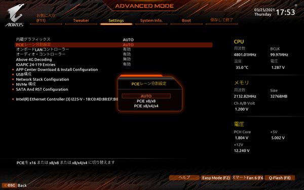 GIGABYTE Z590 AORUS ULTRA_BIOS_10