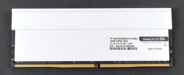 Team T-FORCE Xtreem ARGB WHITE DDR4 review_03545_DxO