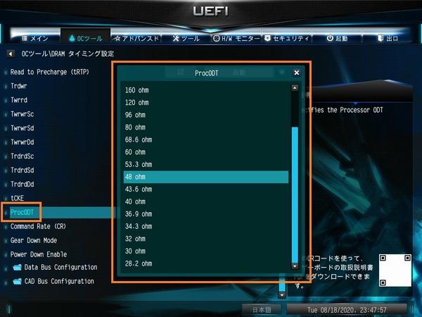 ASRock DeskMini X300_BIOS_memory OC_6