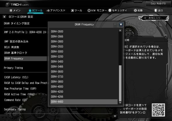 ASRock X299 Taichi CLX_BIOS_OC_18