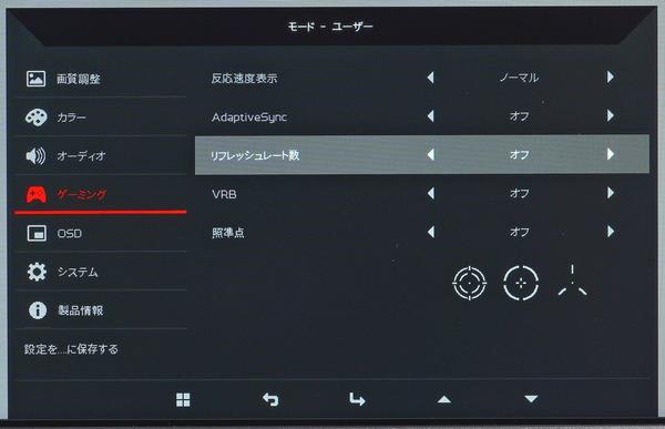 Acer Predator XB323QK NV_OSD_RefreshRate