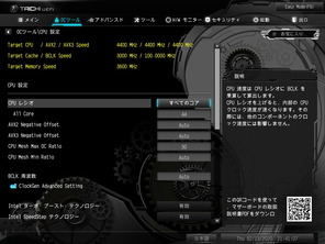 ASRock X299 Taichi CLX_BIOS_OC (1)