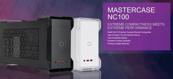 Cooler Master MasterCase NC100_top