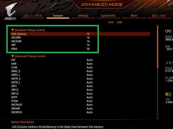 AMD_GIGABYTE_memory-OC_6