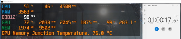 Palit GeForce RTX 3070 Ti GamingPro_stress