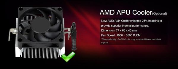 ASRock DeskMini X300_CPU-Cooler