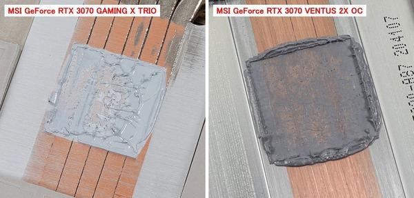 MSI GeForce RTX 3070 GAMING X TRIO 8G review_01101_DxO-horz