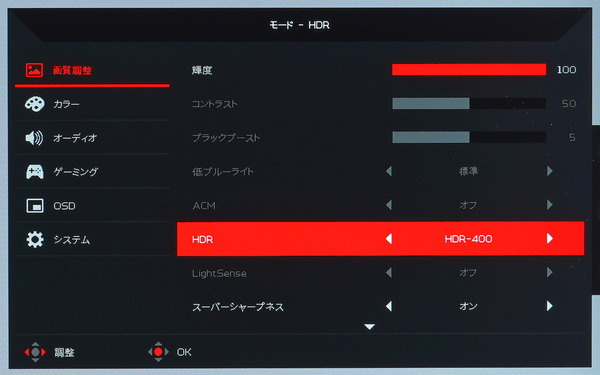 Acer Nitro XV282K KV review_03983_DxO