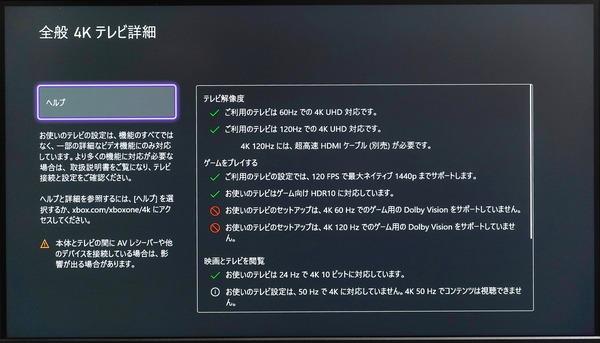 Acer Predator XB323QK NV review_04415_DxO