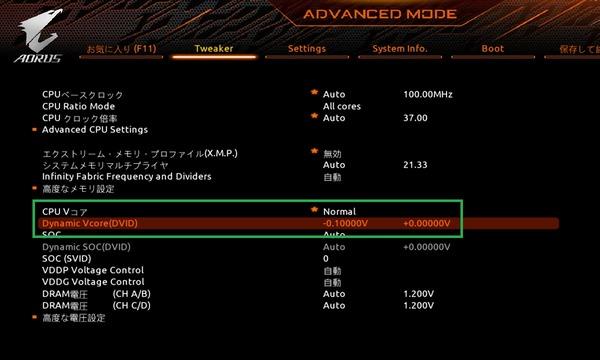 GIGABYTE TRX40 AORUS XTREME_BIOS_OC_11