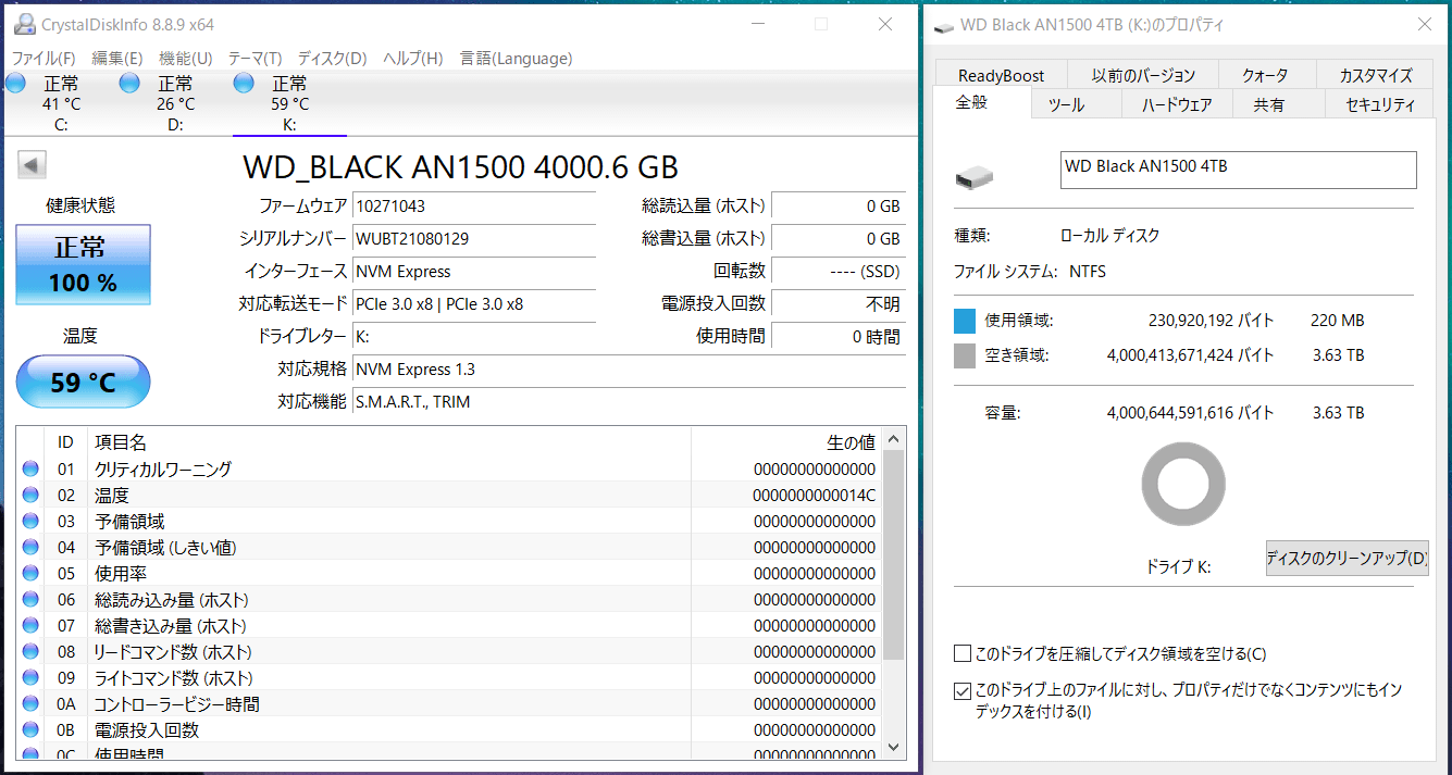 WD_BLACK AN1500 NVMe SSD Add-in-Card 4TB_CDI