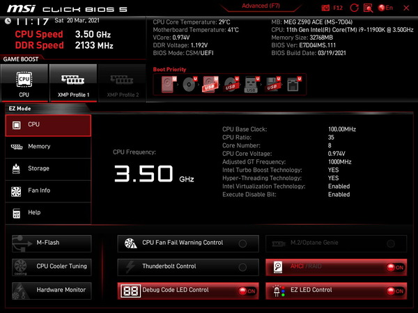MSI MEG Z590 ACE_BIOS_1