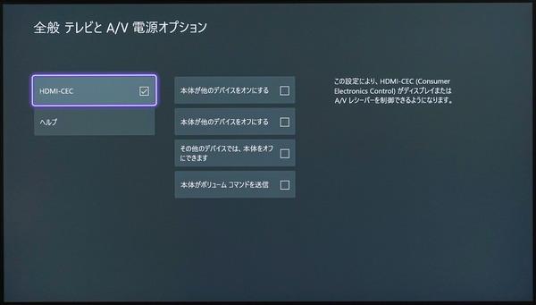 LG 27GP950-B review_04588_DxO
