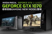 GTX1070_BTO_PC