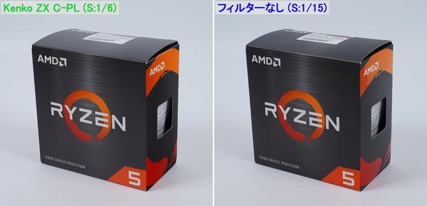 Kenko ZX C-PL vs No-Filter