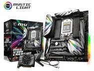 MSI MEG X399 CREATION (4)