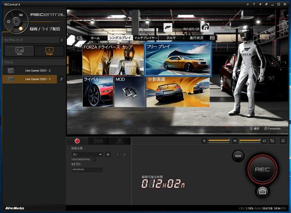 AverMedia Live Gamer DUO_HDR_2