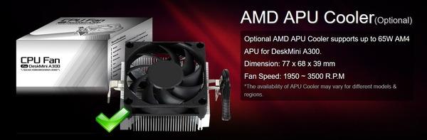 ASRock DeskMini A300_CPU Cooler