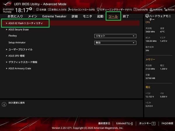 ASUS ROG Crosshair VIII Dark Hero_BIOS_4