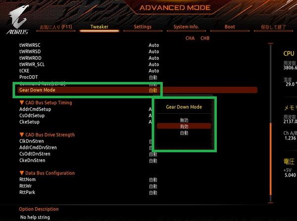 AMD_GIGABYTE_memory-OC_8