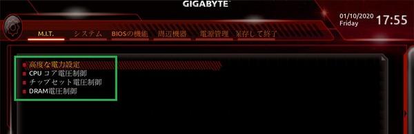 GIGABYTE C621 AORUS XTREME_BIOS_OC_7