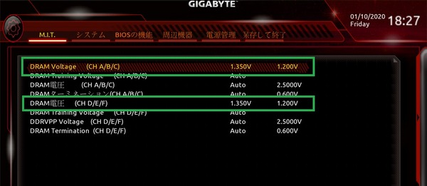 GIGABYTE C621 AORUS XTREME_BIOS_OC_19